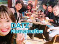 DATZ Blog | thumbnail